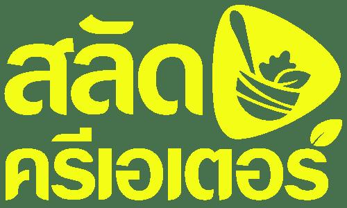 salad creator